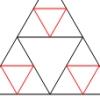 Trokut u trokutu